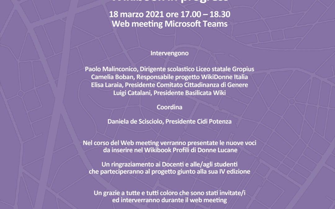 PROFILI DI DONNE LUCANE – GIOVEDI 18 MARZO DALLE 17:00 ALLE 18:30 IL WEB MEETING